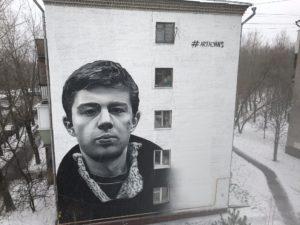 Портрет Данилы Бодрова