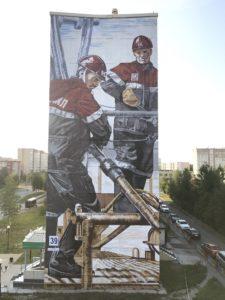 Работники Лукойла совместно с новатек Арт