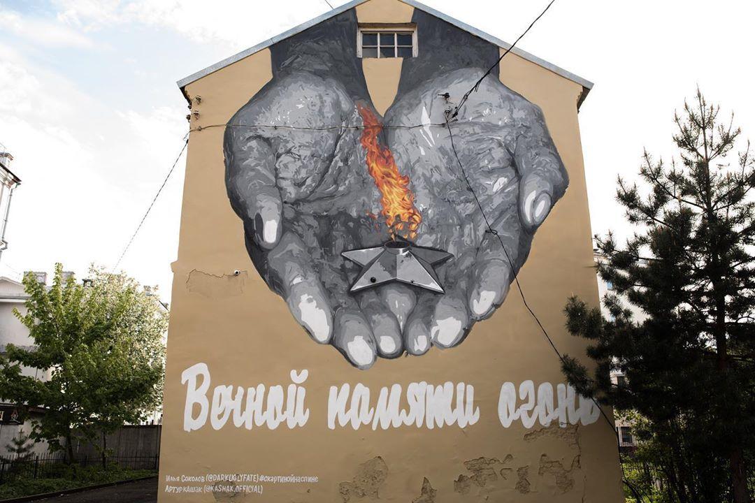 Роспись фасадов зданий