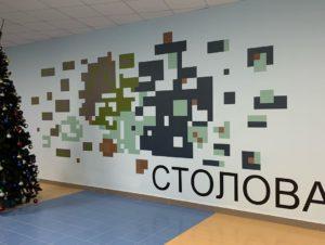 Роспись стен школы