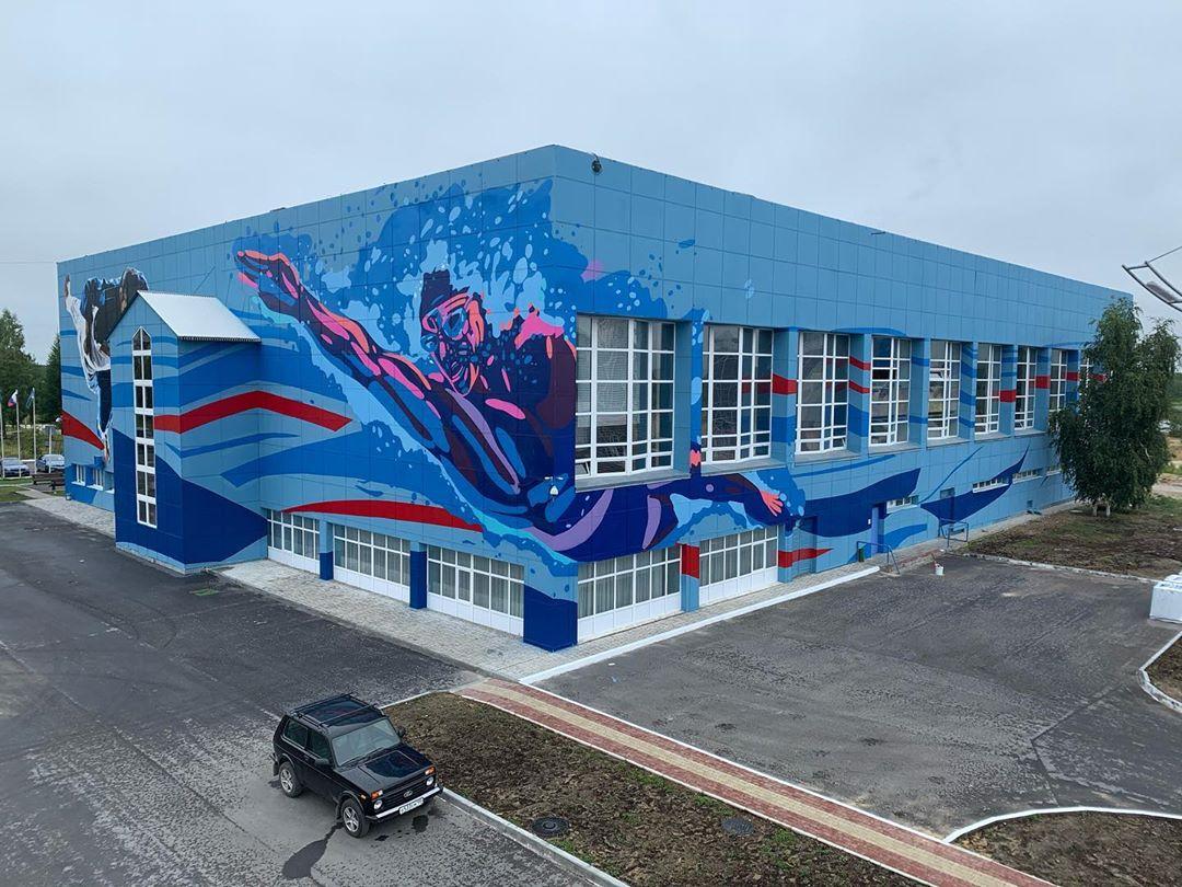 Город Урай. Спорт комплекс «Старт»